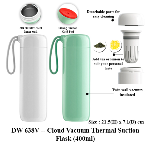 DW 638V — Cloud Vacuum Thermal Suction Flask (400ml)