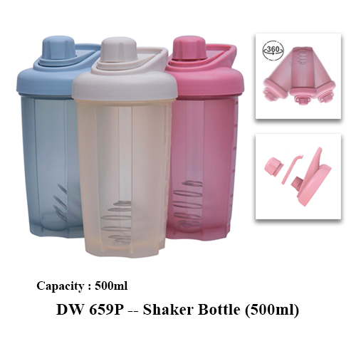 DW 659P — Shaker Bottle (500ml)