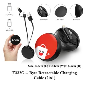 E332G Byte Retractable Charging Cable 2in1 1 - E332G -- Byte Retractable Charging Cable (2in1)