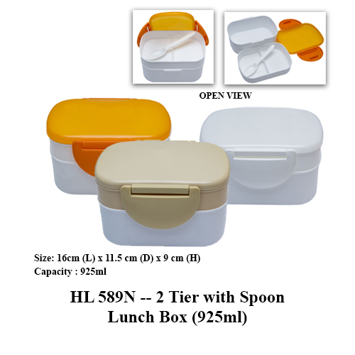 HL 589N — 2 Tier with Spoon Lunch Box (925ml)