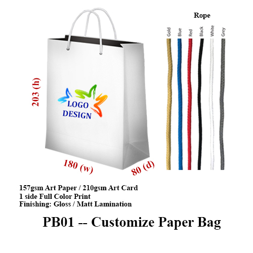 PB01 — Customize Paper Bag