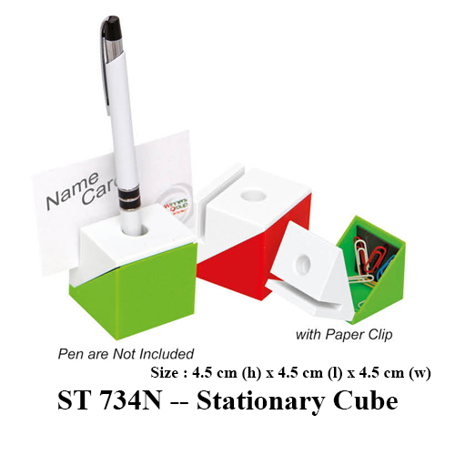 ST 734N — Stationary Cube