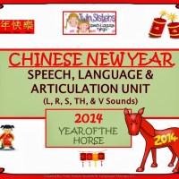 2014 Chinese New Year Speech, Language and Articulation Unit *+ Giveaway!