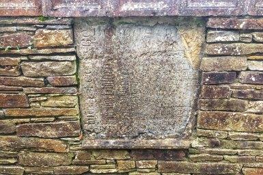 Gothic Ruin at Heywood Demesne, Ballinakill