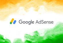 Google Ad Sense In India Picture