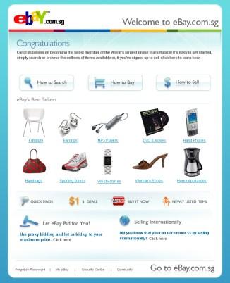 EDM design for eBay - Welcome
