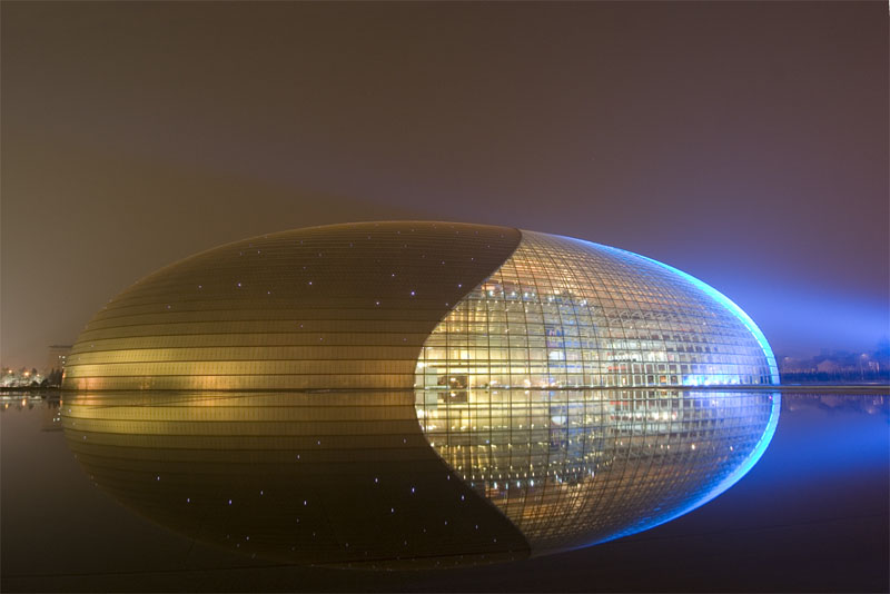 The Egg Building in China  National Centre for Performing