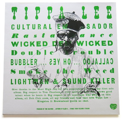 Cultural-Ambassador-LP-green