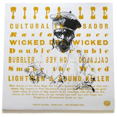 Cultural-Ambassador-LP-yellow