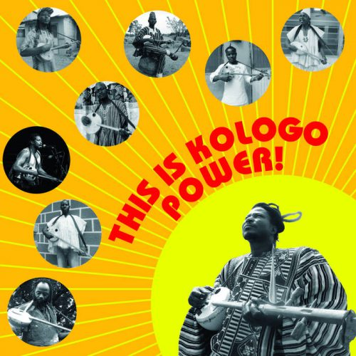 Various Artist - This is Kologo Power!