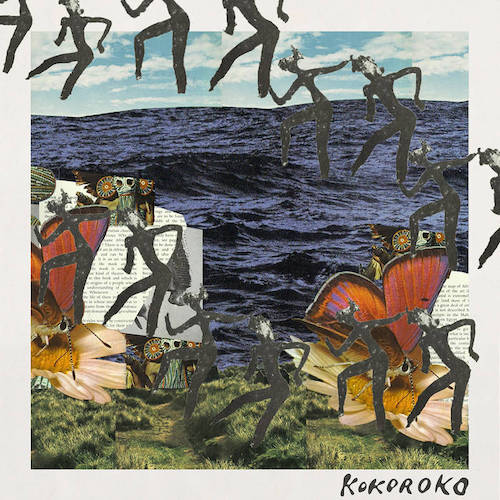 KOKOROKO's self-titled, debut EP is being released this March via Brownswood.