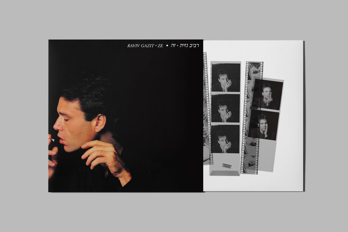 Israeli keyboardist Raviv Gazit's '80s electronica reissued.