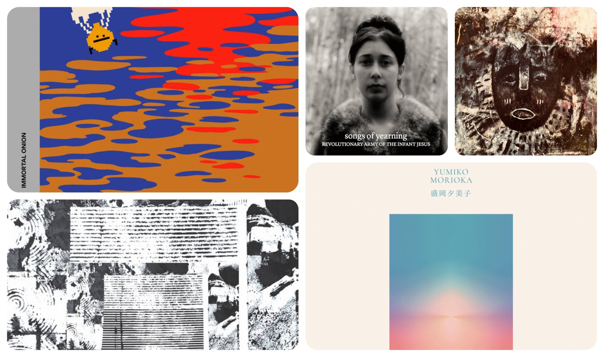 Check out our weekly mini-guide to the best new releases you need to hear.