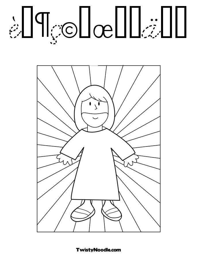 Bible story coloring pictures jesus christ ministry