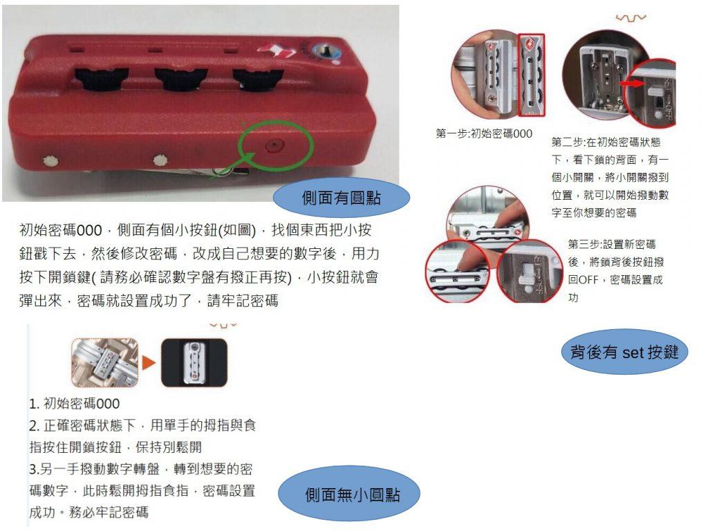 TSA海關鎖是什麼? 行李箱有個海關鎖。可能可以幫你省好幾千 - To my way