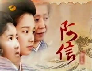 日劇 阿信的故事(優生矽晶劇場阿信)線上看 索引 Oshin index   Love-TV-Show 日本電視劇