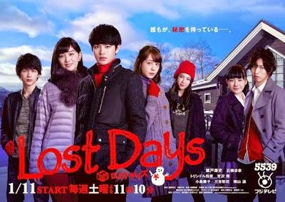 日劇 Lost Days線上看 索引 Lost Days index   Love-TV-Show 日本電視劇
