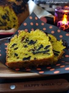 かぼちゃとオレオのパウンドケーキ