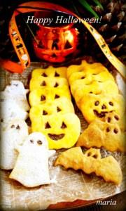 ハロウィン*簡単*かぼちゃのクッキー