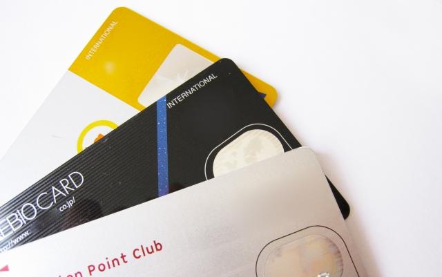 JALカード(DCカード)のキャッシュレス還元ポイントを交換してみた