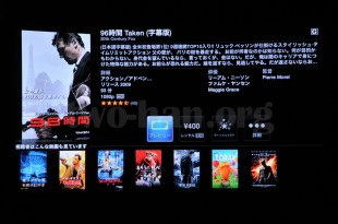 AppleTV-MD199J-1-2/ムービー1