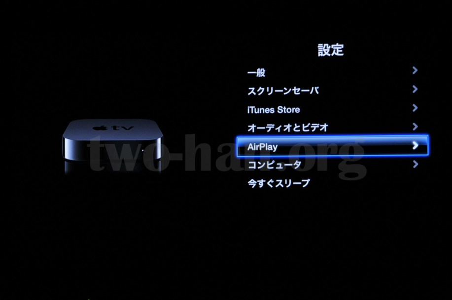 AppleTV-MD199J-3-5-1/AirPlay1