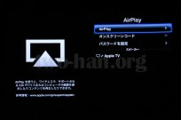 AppleTV-MD199J-3-5-2/AirPlay2