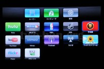 AppleTV-MD199J-1-5-1/予告編1