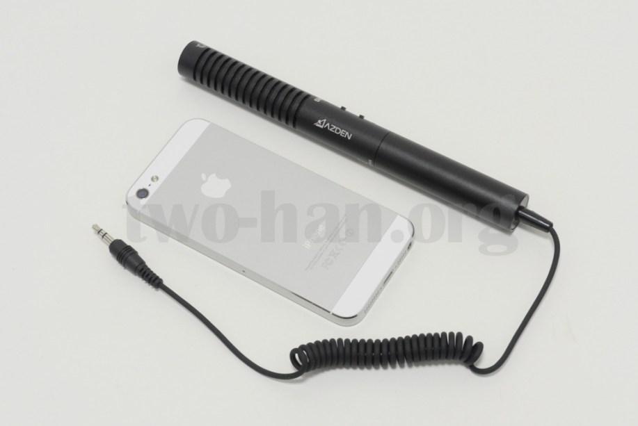 AZDEN・SMX-10、iPhone5とサイズ比較、こんな大きさ!?