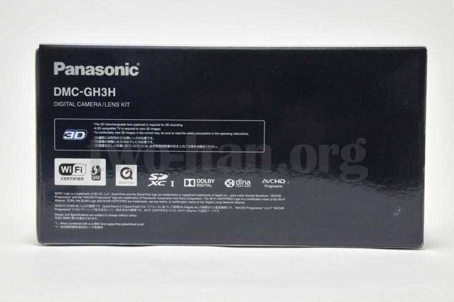 Panasonic_LUMIX_DMC-GH3-3/開封の儀4