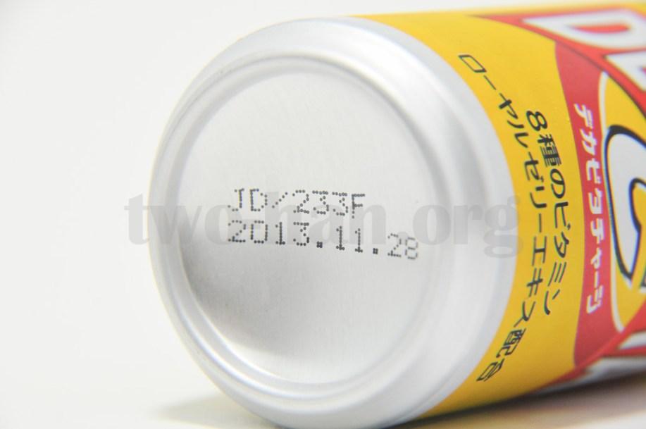 デカビタC/缶6