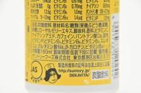 デカビタC/缶3