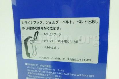 Panasonic HX-WA30・ベルト通し、カラビナ、ショルダーベルトも可!