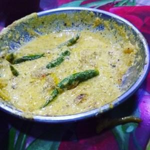 Shorshe Padba at Siddheswari Ashram