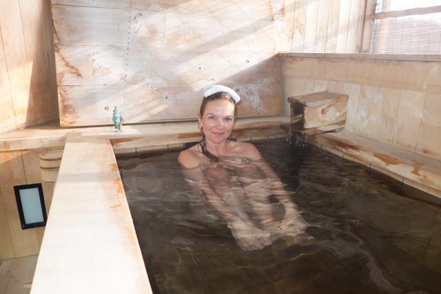 Hot tub, Japan style
