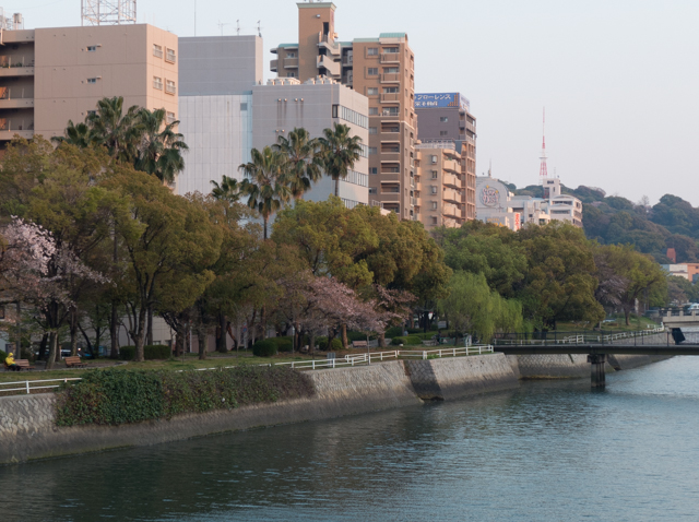 Hiroshima has emerged from the ashes into a city of beauty.