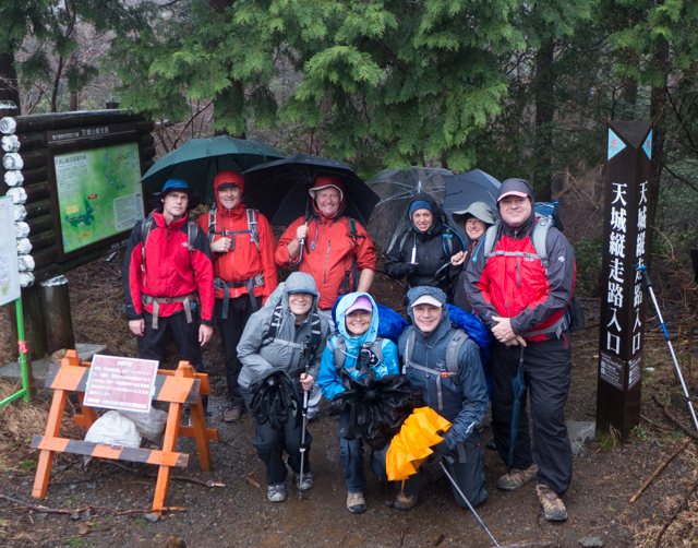 The trailhead of our last day of hiking - 10 miles and 2,000 feet total elevation in a stream bed .  Not too strenuous, except it rained incessantly and the trail was muddy and slippery and full of tree roots.  Glad to finish that one.