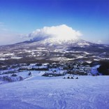 The volcano with its hat