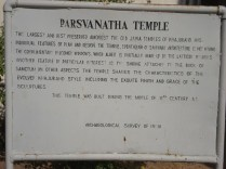 Identificação do Templo Parsvanatha