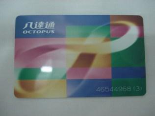 Frente do cartão