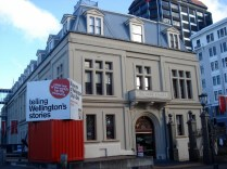 Museu de Wellington Cidade e Mar