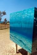 Swell Sculpture