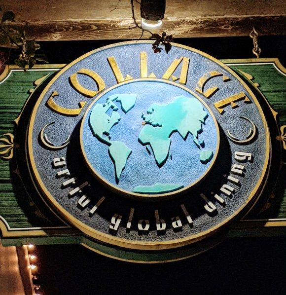 Collage Restaurant, St. Augustine, Florida