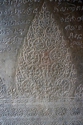 Some of the engravings inside the temple