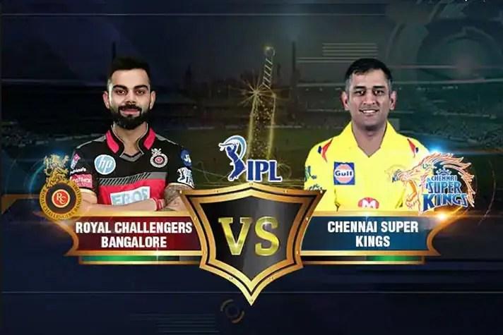 IPL News 2021 in Hindi CSK vs RCB