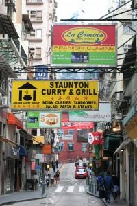 Central Hong Kong Soho