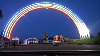 Friendship of Nations Arch at night -- feeling bright