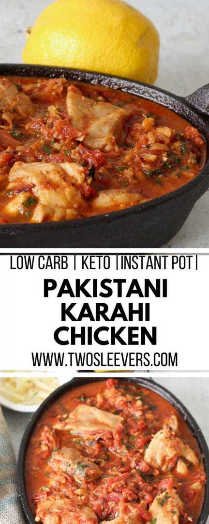 In less than 30 minutes, reproduce an authentic restaurant quality Pakistani Karahi chicken curry recipe at home. This low carb Keto chicken recipe is a breeze to make and is also a Pressure cooker, or Instant Pot Gem, or stovetop recipe, which makes it extremely versatile.