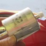 fuel.filter_0011