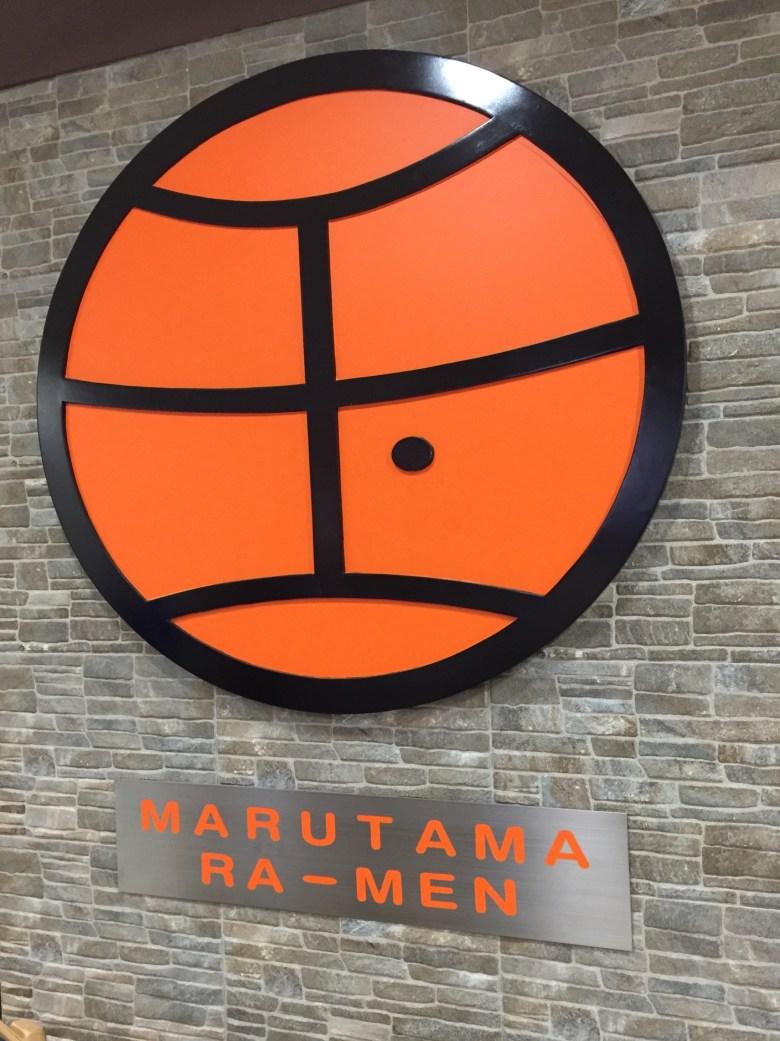 marutama ramen, liang court marutama, marutama liang court, japanese ramen, twostomachs